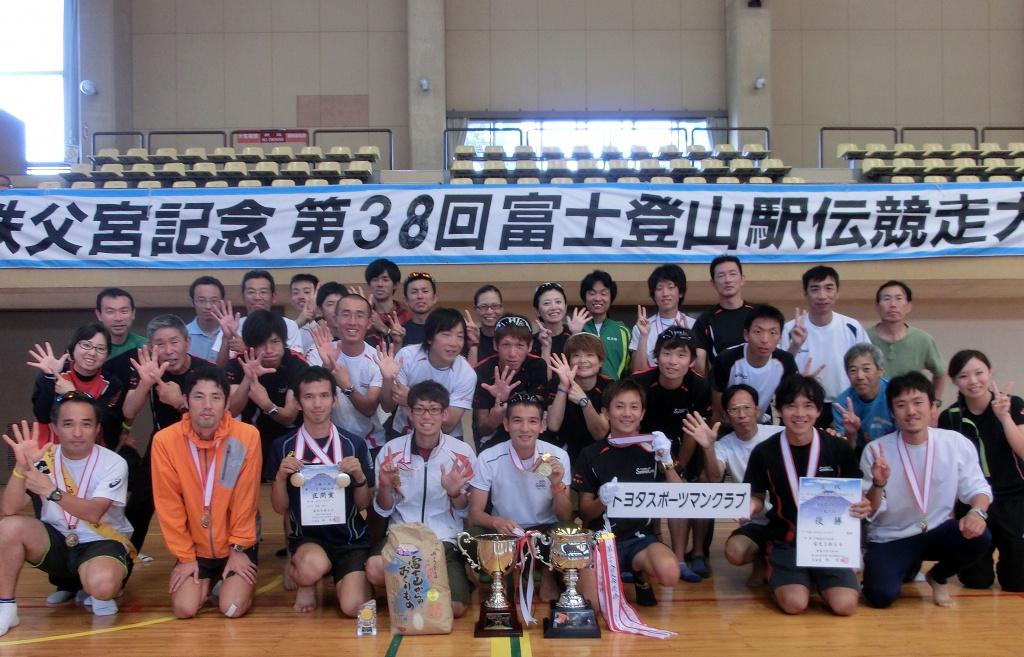 20130804第38回富士登山駅伝表彰式 (1)