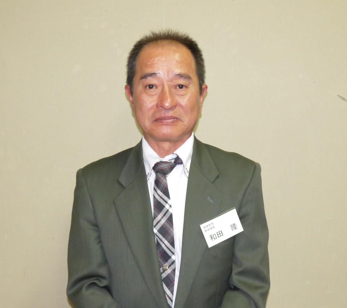 体育章 和田 隆さん